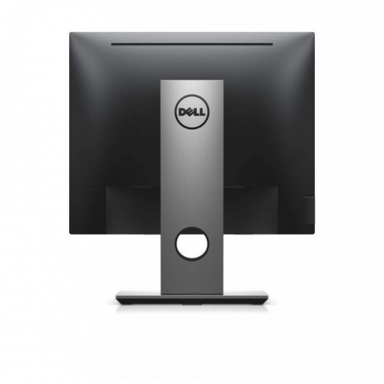 Dell P1917S 19 LED Monitor  Price in Pakistan