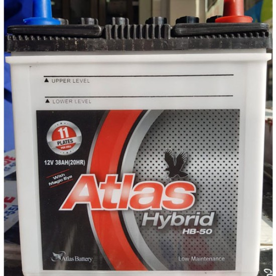 AGS HB-50 12V Hybrid Battery  Price in Pakistan