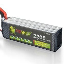 11.1V 2200mah 3S Lipo Battery