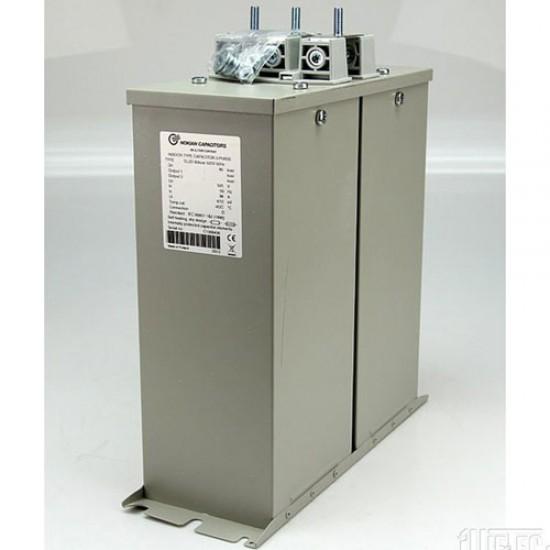 Nokian SL2D 80 525V KVAR Power Capacitor  Price in Pakistan