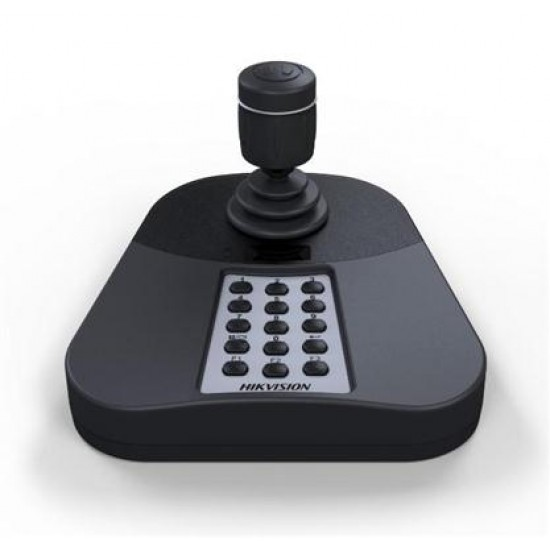 HIKVISION DS-1005KI USB Keyboard  Price in Pakistan