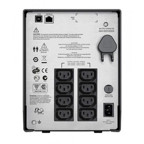 APC Smart-UPS C 1500VA LCD 230V - SMC1500I  Price in Pakistan