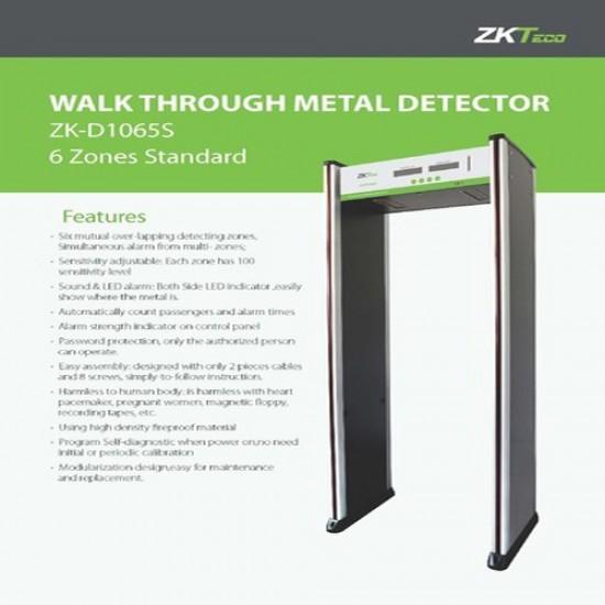 Zkteco | ZK-D1065S WALK THROUGH METAL DETECTOR  Price in Pakistan