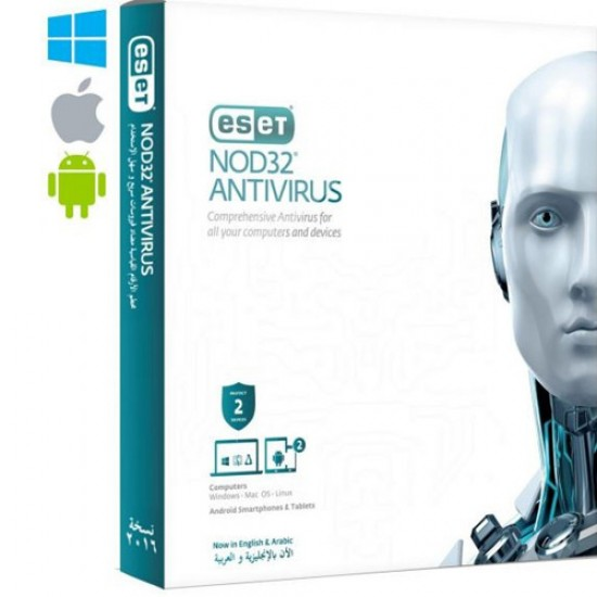 ESET Antivirus V10 Home Edition 2018 1 User Retail Pack  Price in Pakistan