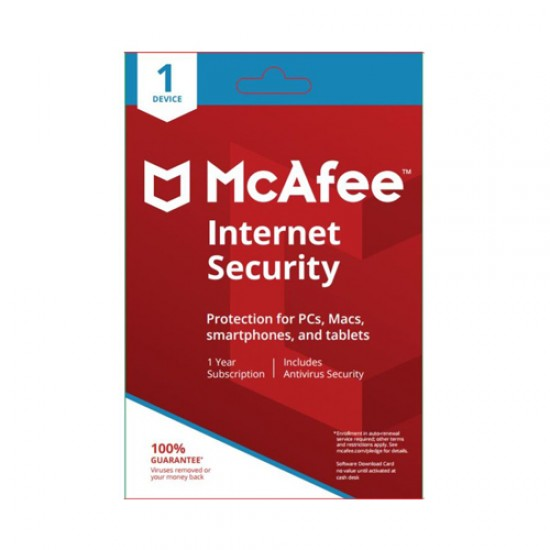 McAfee Internet Security 2018 - 1 Pc  Price in Pakistan
