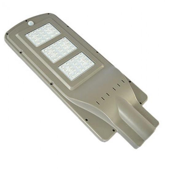 SE All in One Solar Street Light 40 watt (Aluminum)  Price in Pakistan