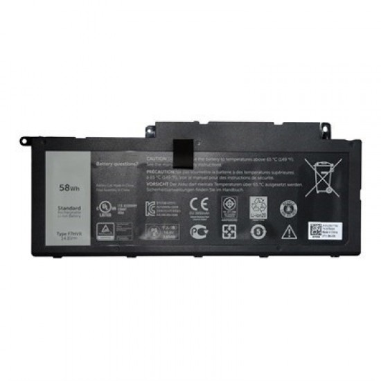 Dell Inspiron 15- 7537 17- 7737 Battery  Price in Pakistan