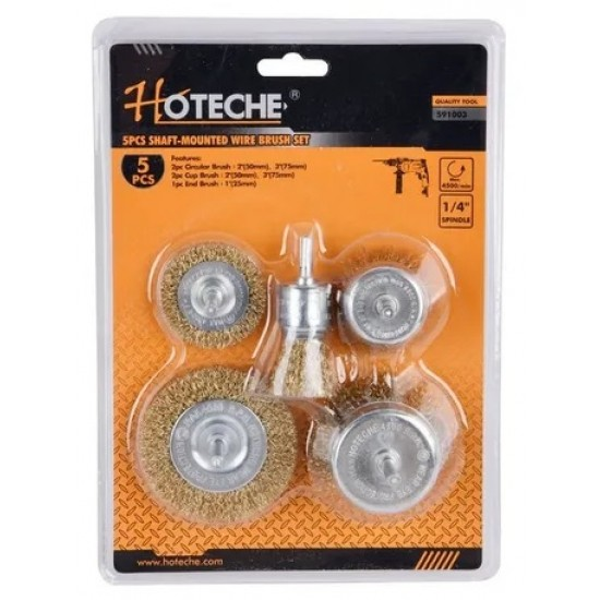 HOTECHE 591003 Wire Drill Brushes 5-piece  Price in Pakistan