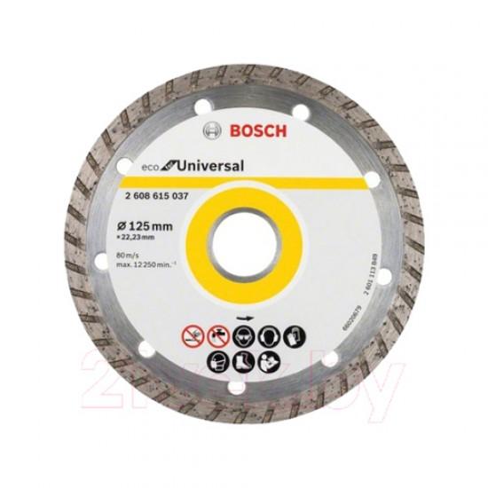 Bosch 2.608.615.037 Turbo Diamond Cutting 125mm  Price in Pakistan