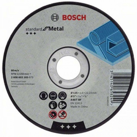 Bosch 2.608.600.091 Expert-Cutting Disc  Price in Pakistan