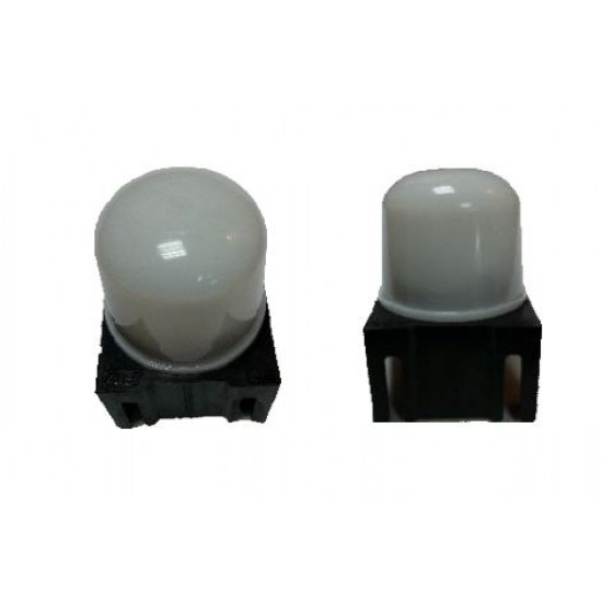 Inter FR-5S Photoelectric Relay  Price in Pakistan