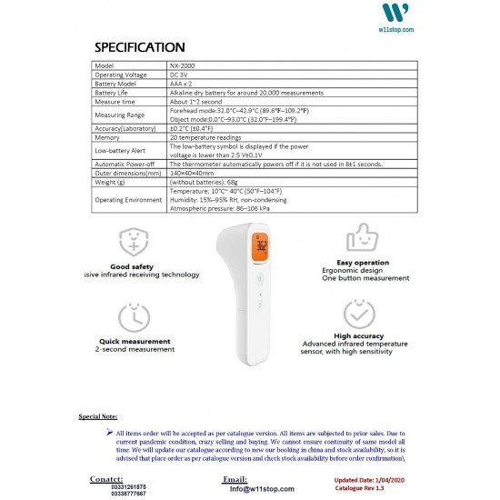 Infrared Forehead Thermometer NX-2000  Price in Pakistan
