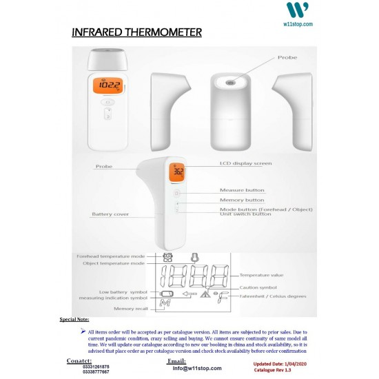 Infrared Forehead Thermometer NX-2000