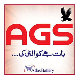 AGS Products Price in Pakistan
