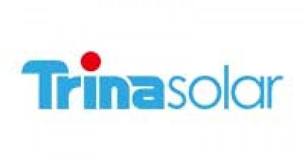 Trina Solar Panel Price in Pakistan | w11stop com