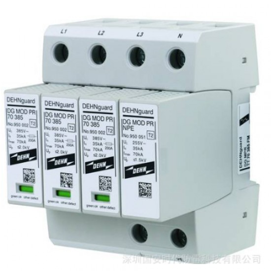 DEHN Brand DG MPR TT 70 385 Surge Protective Device  Price in Pakistan