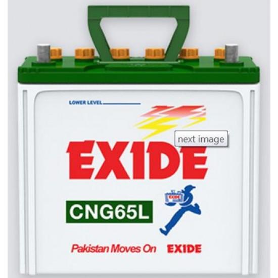 Exide CNG 65L Lead Acid Battery 11 Plates 45 AH  Price in Pakistan