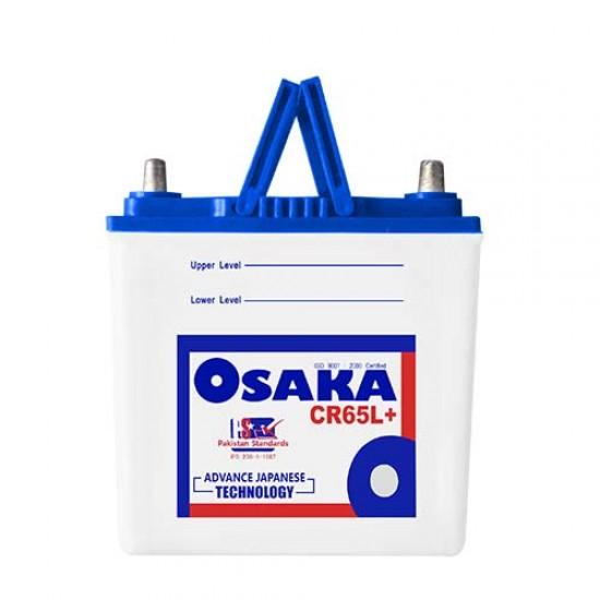Osaka CR65L Lead Acid Battery 11 Plates 40 AH  Price in Pakistan
