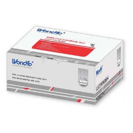 Wondfo Corona Virus (COVID-19) Antibody Testing Kit  (Lateral Flow Method)  Price in Pakistan