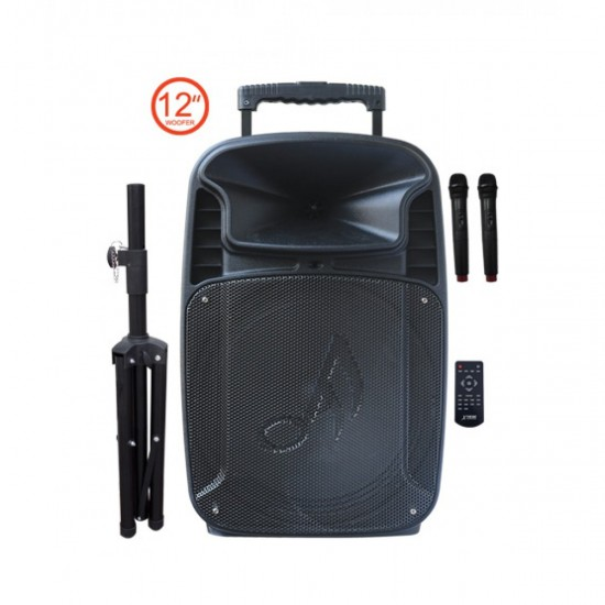 Xtreme Picnic-1 Bluetooth Portable Speaker  Price in Pakistan