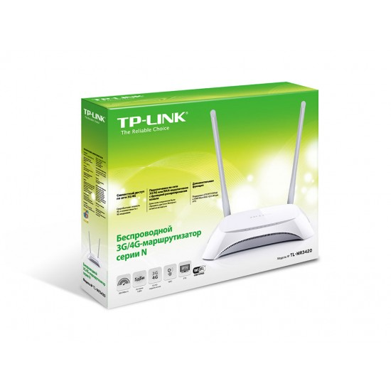 TP-LINK TL-MR3420 3G/4G Wireless N Router  Price in Pakistan