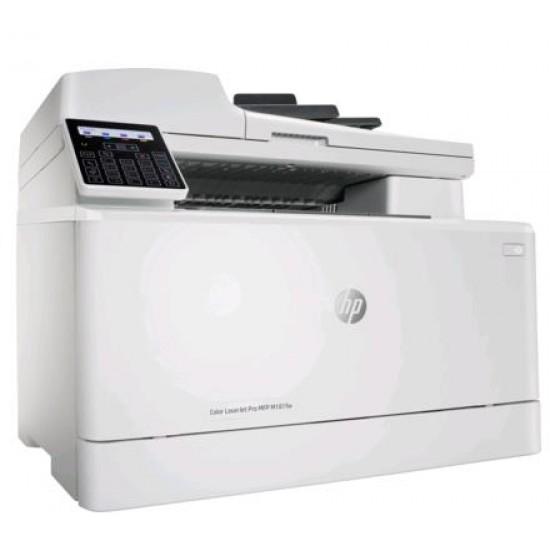 HP Color LaserJet Pro MFP M181FW (T6B71A)  Price in Pakistan