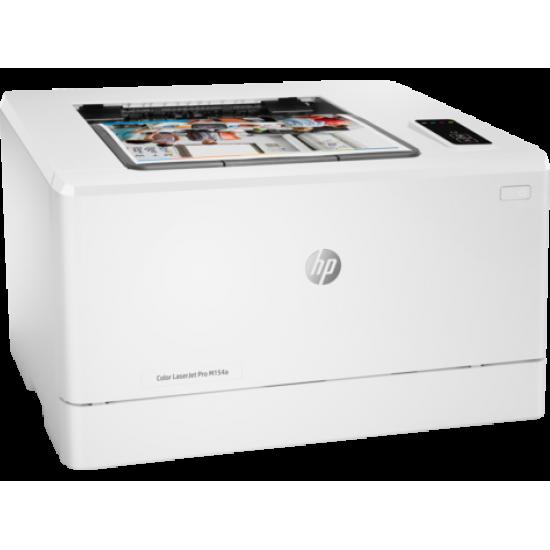 HP Color Lasjet Enterprise 100 M154A (T6B51A)  Price in Pakistan