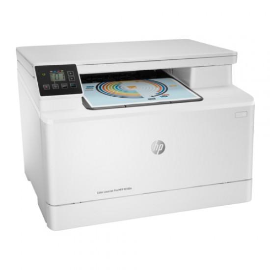 HP Color LaserJet Pro MFP M180n (T6B70A)  Price in Pakistan