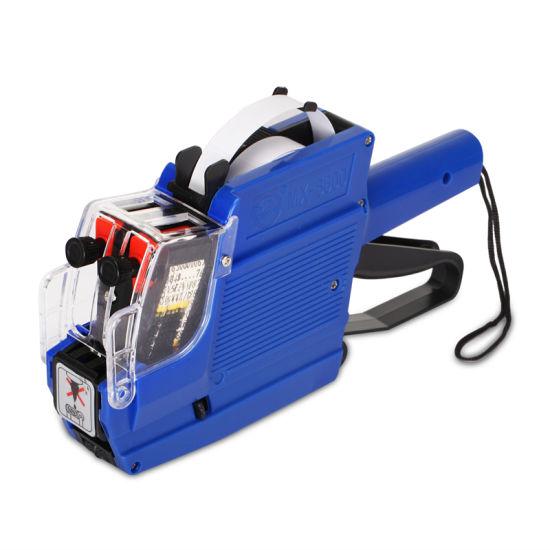 Price Tag Gun MX-6600  Price in Pakistan